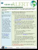 수출 통제 준수 경고문(KR)